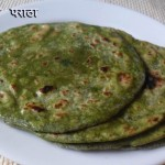 Methi Paratha in Hindi