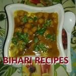 Chhola Recipes in Hindi