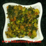 Aloo Palak Recipe