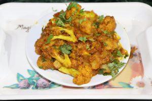 Gobhi ki sabji biharirecipes.com