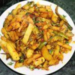 Aloo Parwal ki Bhujia Recipe