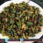 Bhindi ki Bhujia Recipe Bihari Style