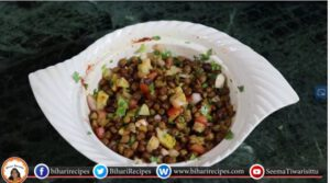 Chana Chaat masala Recipe