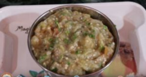 Aloo Baingan Chokha Recipe
